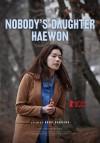 0-Nobodys-0-Nobodys-daughter-Haewon-8149.jpg