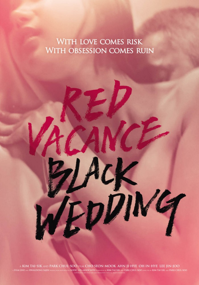 Rizičan odmor - Crno venčanje