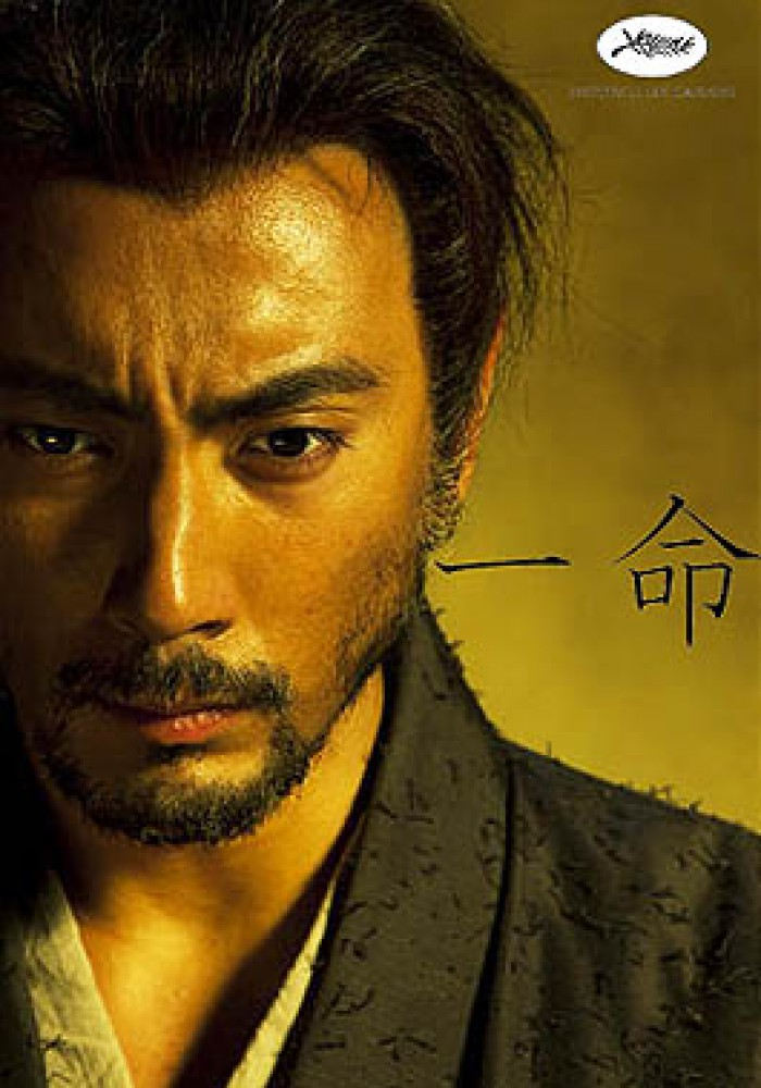 Harakiri - smrt samuraja