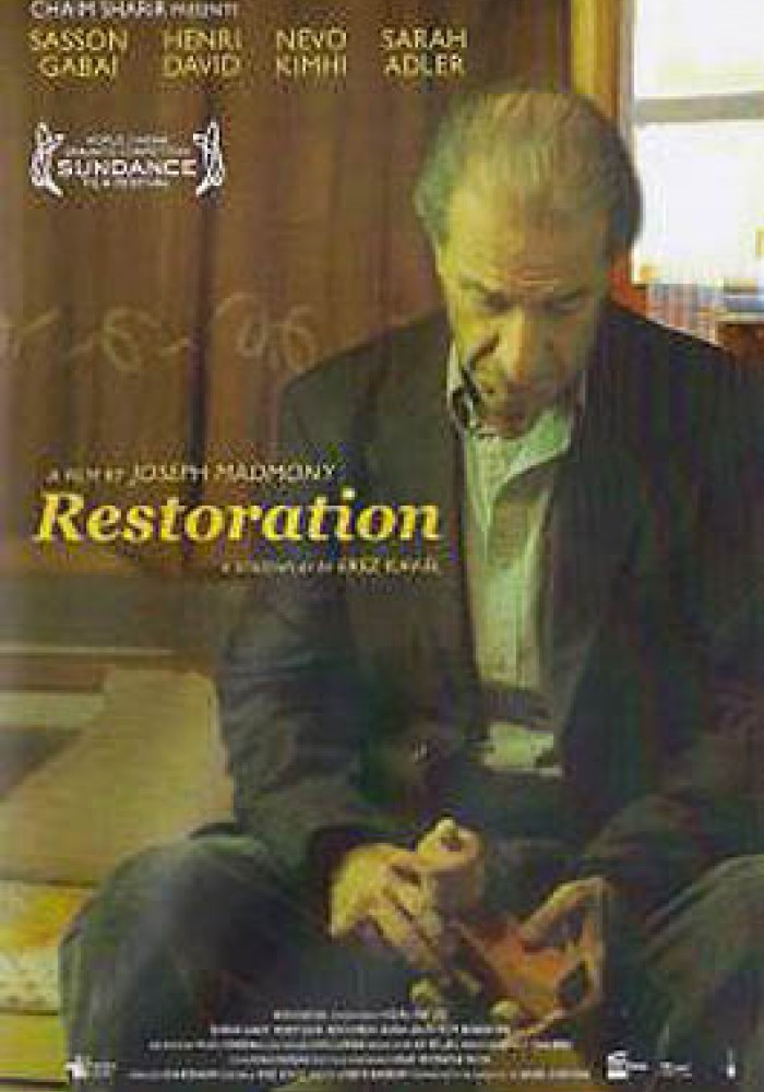 Restaurator