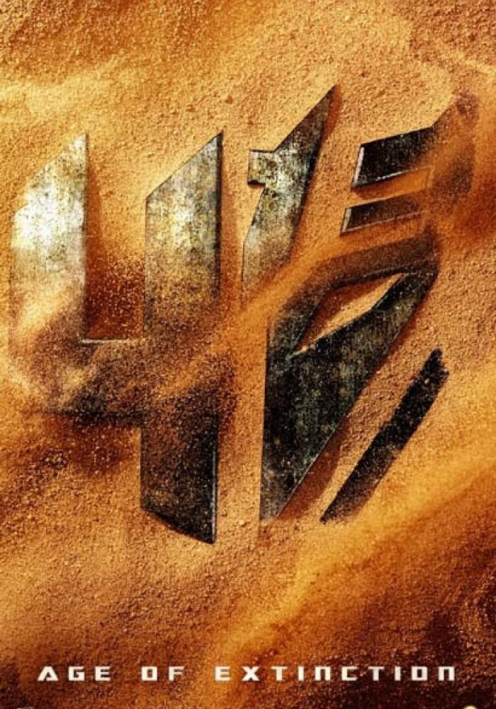 Transformersi: Godina istrebljenja