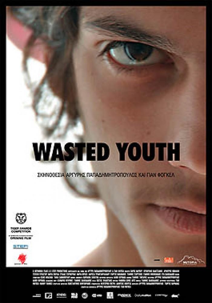 Protraćena mladost